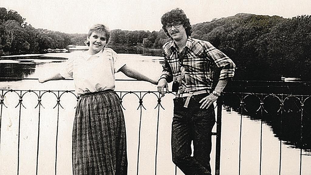 Леонид Ярошевский и Валерия