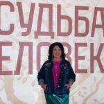 Надежда Бабкина и ее первый муж Владимир Заседателев: история жизни