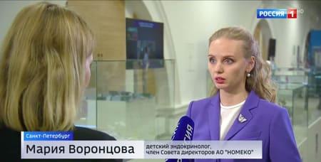 Старшая дочь Путина Мария сейчас