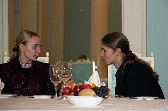 Дочь Путина Мария в юности