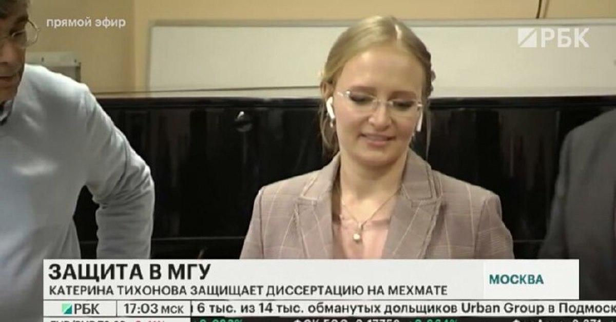Екатерина Тихонова защищает диссертацию в наушниках