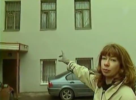 Надежда Баталова, 2008 г.