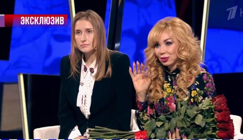Маша Распутина и ее дочь Лидия Ермакова