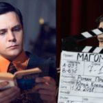 Почему грустит Милош Бикович: личная жизнь сербского актера