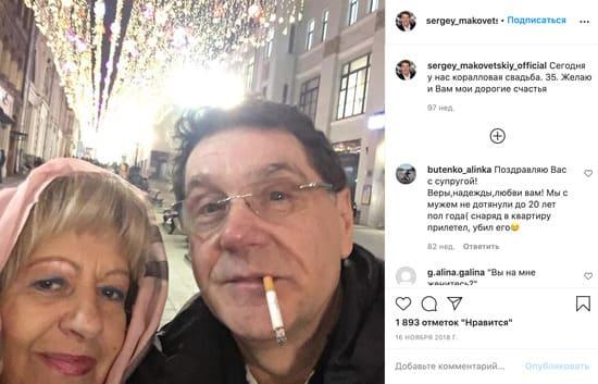 Маковецкий с женой Еленой сейчас