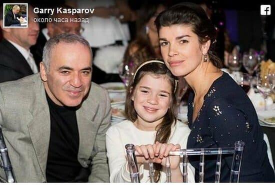 Гарри Каспаров с женой и дочерью