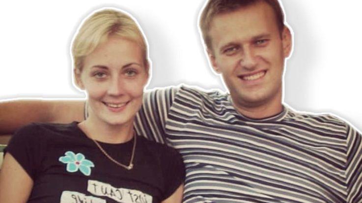 Юлия Навальная в молодости