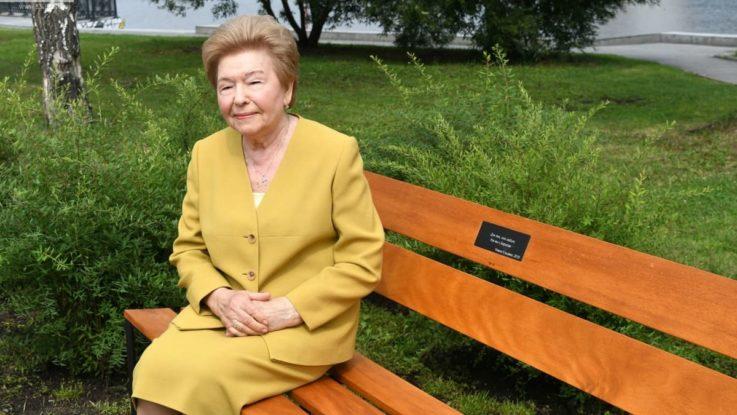 Наина Ельцина сейчас