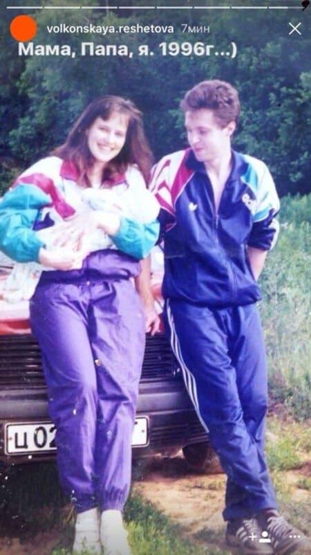 Родители Насти Решетовой